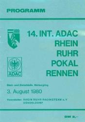03.08.1980 - Nürburgring