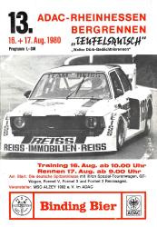 17.08.1980 - Teufelsrutsch