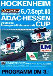 07.09.1980 - Hockenheim