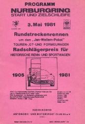 03.05.1981 - Nürburgring