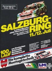 12.07.1981 - Salzburg