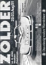 23.08.1981 - Zolder