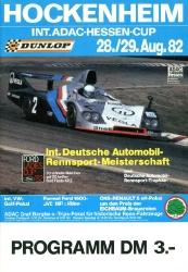 29.08.1982 - Hockenheim