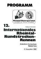 06.11.1982 - Hockenheim