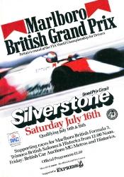 16.07.1983 - Silverstone