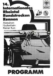 10.11.1984 - Hockenheim