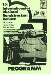 09.11.1985 - Hockenheim