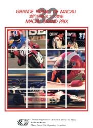 24.11.1985 - Macau