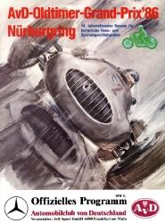 17.08.1986 - Nürburgring