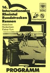 08.11.1986 - Hockenheim