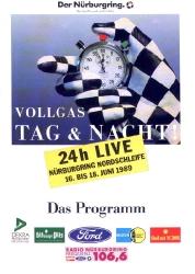 18.06.1989 - Nürburgring