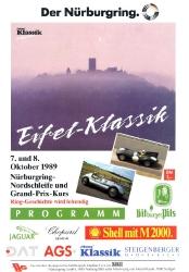 08.10.1989 - Nürburgring