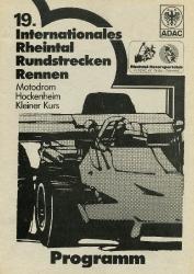 11.11.1989 - Hockenheim