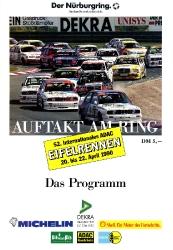 22.04.1990 - Nürburgring