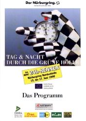 17.06.1990 - Nürburgring