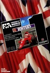 15.07.1990 - Silverstone