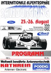 26.08.1990 - Salzburg