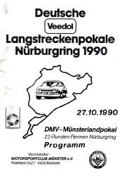 27.10.1990 - Nürburgring