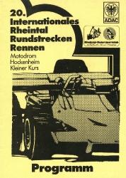 11.10.1990 - Hockenheim