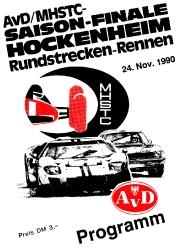 24.11.1990 - Hockenheim