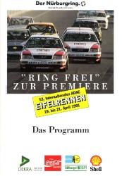 21.04.1991 - Nürburgring