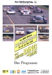 12.05.1991 - Nürburgring