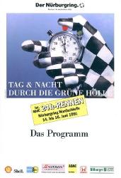 16.06.1991 - Nürburgring