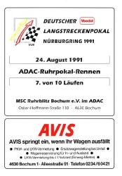 24.08.1991 - Nürburgring