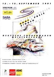 15.09.1991 - Singen