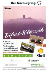 06.10.1991 - Nürburgring