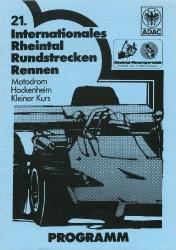 09.11.1991 - Hockenheim