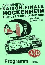 23.11.1991 - Hockenheim