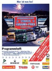12.07.1992 - Nürburgring