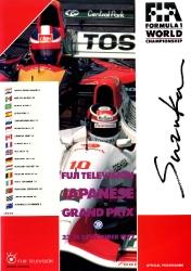 25.10.1992 - Suzuka