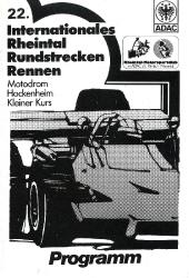 07.11.1992 - Hockenheim