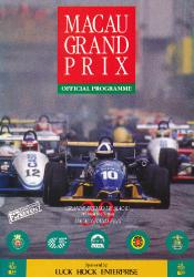 22.11.1992 - Macau