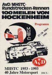 28.03.1993 - Hockenheim