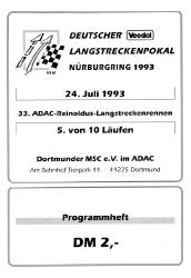 24.07.1993 - Nürburgring