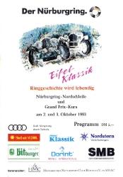 03.10.1993 - Nürburgring
