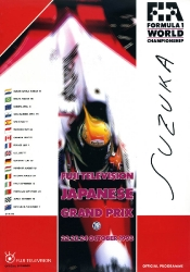 24.10.1993 - Suzuka