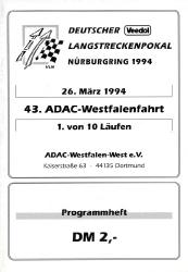 26.03.1994 - Nürburgring