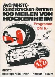 27.03.1994 - Hockenheim