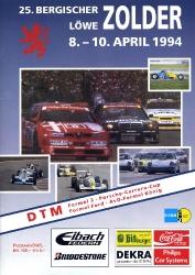 10.04.1994 - Zolder