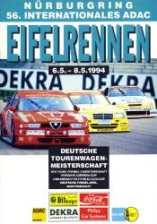08.05.1994 - Nürburgring