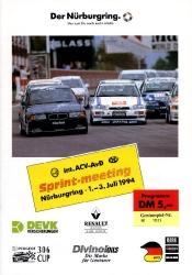 03.07.1994 - Nürburgring