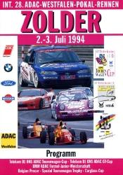 03.07.1994 - Zolder