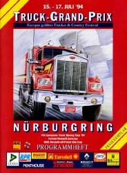17.07.1994 - Nürburgring
