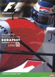 14.08.1994 - Budapest