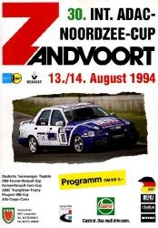 14.08.1994 - Zandvoort