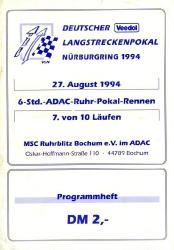 27.08.1994 - Nürburgring